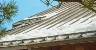 Монтаж снегозадержателей Красноярск цена от 832 руб.
